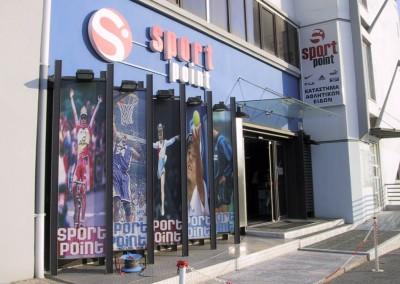 """Κατάστημα Αθλητικών Ειδών """"Sport Point"""" στη Θεσσαλονίκη – 2001"""