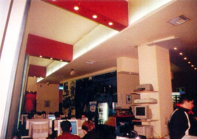 "Internet Cafe ""THE WEB"" στη Θεσσαλονίκη – 2000"