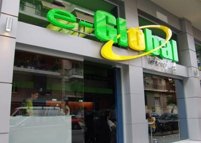 "Internet Cafe "" E-GLOBAL"" στην Αθήνα- 2004"